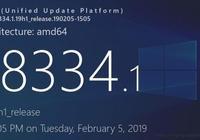 [圖]Windows 10 Build 18334發佈:限免《腐爛國度》遊戲