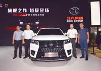 北汽幻速S7,成都國際車展——淮安速翔