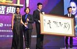 曾任《晚間新聞》主持人,趙普書法一幅拍賣110萬!