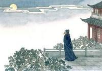 韋應物的這首七律,感情細膩動人,用語婉轉,堪為七律名篇