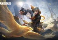 王者榮耀:狄仁傑免費信譽皮膚原畫預覽,正式服下一位新英雄已定