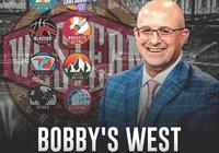 薪資專家鮑比-馬克思斯預測新賽季西部前8的球隊,第一湖人無勇士