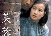豆瓣華語電影TOP10(華語影壇)