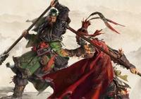 全面戰爭三國武聖關羽單挑飛將呂布誰會贏?