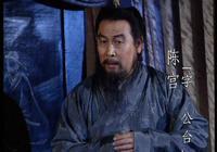 呂布手下5大謀臣,陳了陳宮還有誰?