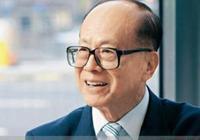 除了李嘉誠,他也在撤離大陸投資英國,曾擁有騰訊20%股份卻賣掉
