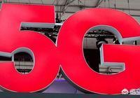 美國總統特朗普稱5G競賽是一場美國必須要贏的比賽,你怎麼看?