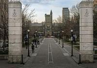 該不該放棄多倫多大學而去另外學費低的大學?