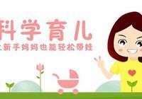小嬰兒鼻塞怎麼辦?用這些方法最安全!