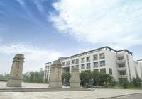 重慶大學和湖南大學哪一個更好?