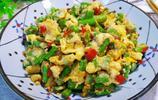 豇豆換這個新做法,鮮香脆嫩,營養又美味,家人吃過都說好