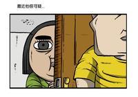 趙石的漫畫創作精神令人無比的欽佩和感動,加油!