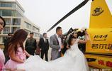 南京一對新人辦直升機婚禮,為了愛情新郎克服恐高症,給愛人驚喜