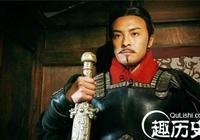 秦國第一位國君是誰?秦惠文王簡介及怎麼死的
