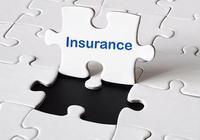 為什麼現在的人對保險不信任?