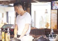楊祐寧:37歲的男孩,真實的暖男,有實力的演員