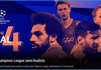 兩場經典戰役後,歐冠半決賽對陣出爐,巴塞羅那和阿賈克斯晉級決賽成定局?