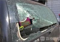 男子多次尋釁滋事:砸店又砸車 只因喝酒想發洩
