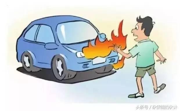 汽車保險知多少,不懂怎麼買汽車保險的看過來