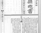 「瀋陽地名」盛京城有個承德縣
