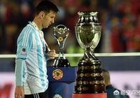 求問美洲盃歷史最佳11人是誰,大羅、巴蒂、梅西誰能入選?