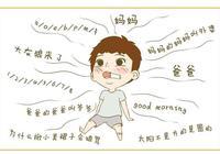 3歲的寶寶能有多話癆?寶媽:哪怕都睡著了,也能把自己聊得大笑