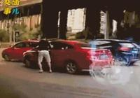 一組動圖警示你:衝動是魔鬼 開車莫鬥氣!