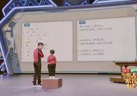 """5歲萌娃上央視被贊""""中華小詩詞庫"""",家長的作用比你想得大多了"""