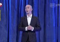 有哪些中文脫口秀節目值得推薦?