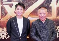 德雲社穩了!少班主郭麒麟陪郭德綱上海電影節走紅毯的表現滿分