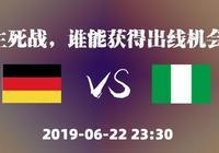 女足世界盃1/8決賽德國VS尼日利亞,德國狀態佳尼日利亞機會渺茫