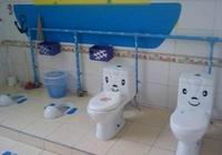 幼兒園馬桶價格多少 幼兒園馬桶推薦