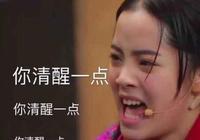 外媒評中國10大最爛演技,網友:這9位太正常,怎麼還有高圓圓