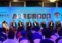 阿里影業董事長樊路遠:電影人要團結一致,看好國內電影市場