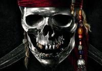 傑克船長來了,開啟2020年奇幻冒險《加勒比海盜6:四海之怒》
