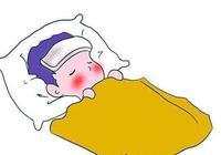 長沙小兒推拿:小兒感冒試試中醫小兒推拿、熱敷