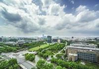 華東師範大學如何建設世界一流大學?