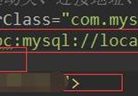 Mybatis-快速生成實體類、mapper、*.xml工具