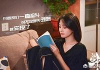 趙寶剛導演的《青春鬥》這部連續劇,丁蘭的結局反倒成了最幸福的女孩子?你怎麼看?