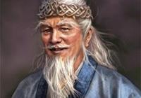 中國一奇人:抓不住,殺不死,戲耍曹操,活了134歲,被尊為帝