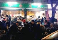 廣州這家店 17 點才出現的牛雜煲,是大沙地的神級傳說!