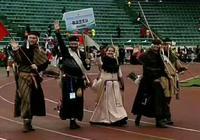 國際民族傳統射箭比賽