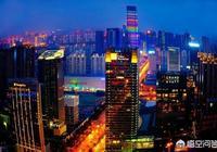 如果讓你選擇,你願意選擇遼寧省內的哪一座城市生活?為什麼?