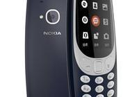 當年諾基亞設計出來的手機,腦洞之大,iPhone網紅臉都不夠看