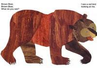 暑期閱讀Day 1  《棕熊,棕熊,你在看什麼?》