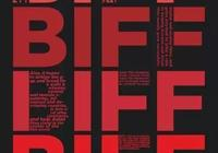 國際B類:第22屆釜山國際電影節報名中!