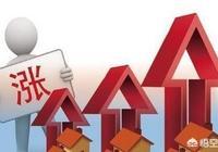 十年後,房價會跌到20到30萬就能買一套房嗎?
