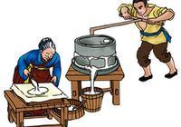 鎮攤之寶:古代賣豆汁,學問真不小(源於民間故事)