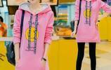 2017秋冬新款中長款衛衣加絨外套學生韓版少女厚款青少女上衣休閒