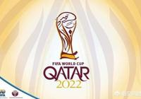 2022世界盃擴軍無望,亞洲仍是4.5個席位,國足舉步維艱,你認為國足有希望嗎?